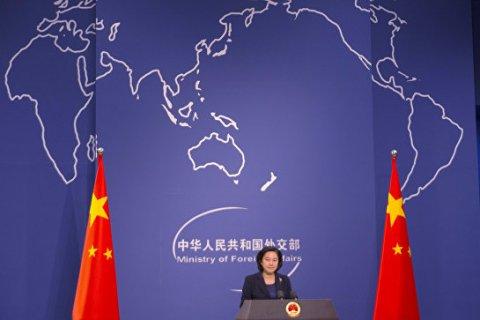 Китай еще не получил приглашение на инаугурацию Трампа
