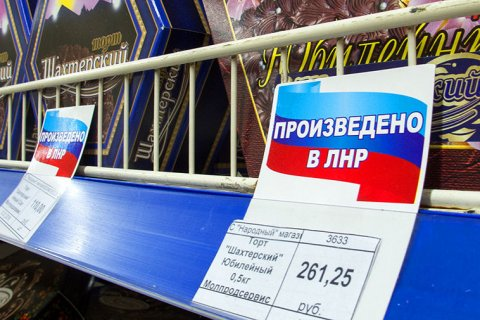 Российский рубль станет основной валютой ЛНР