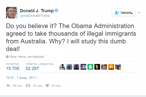 Трамп назвал телефонный разговор с премьером Австралии самым худшим