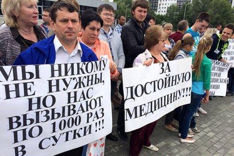 Мурманские врачи просят Путина остановить оптимизацию здравоохранения