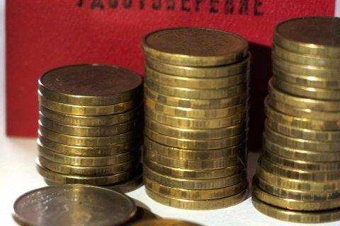 Пенсионер вернул Медведеву 60-рублевую прибавку к пенсии