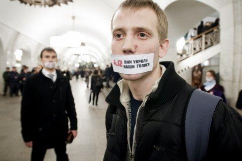 Конституционный суд разрешил заклеивать рот на митингах