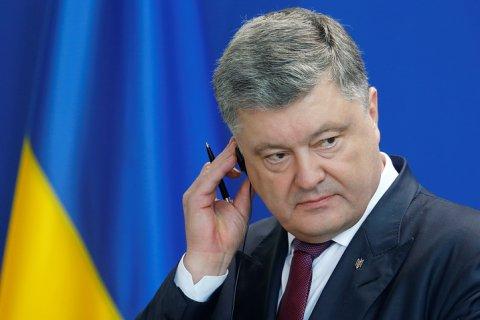 Порошенко поручил начать процедуру выхода Украины из СНГ