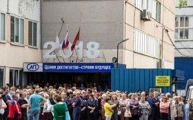 Юрий Афонин: Коммунисты будут бороться за сохранение легендарного завода «Автоприбор»