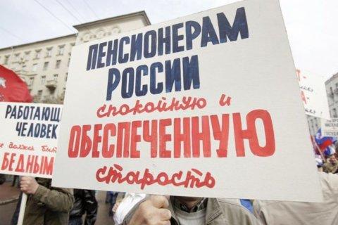 Благоразумно отложите. Обращение группы российских ученых к депутатам Государственной думы о пенсионной реформе