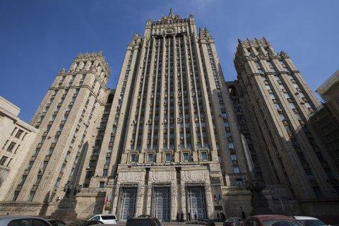 МИД РФ предупредил россиян о мерах предосторожности в связи с «Всемирным днем гнева и протеста»