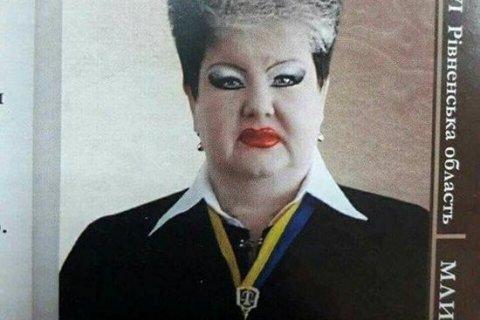 «Боевой макияж» украинского судьи всколыхнул соцсети