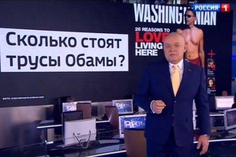 Кремль проанализировал программы на ТВ. Оказывается, в них не обращают внимания на проблемы внутри России