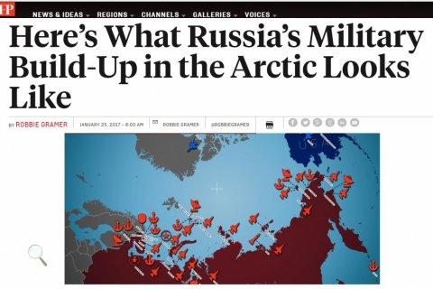 Иносми: США отстают от России в Арктике