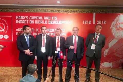 Геннадий Зюганов: Наша конференция – это знаковый этап в преодолении кризиса