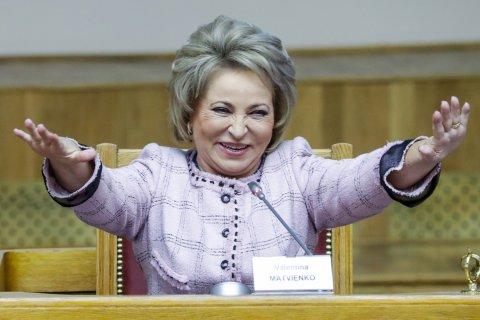 Торжественно клянусь. Матвиенко пообещала россиянам, что власти примут все меры для роста зарплат