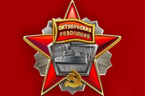 Из пучины буржуазного хаоса – к старту социалистического обновления