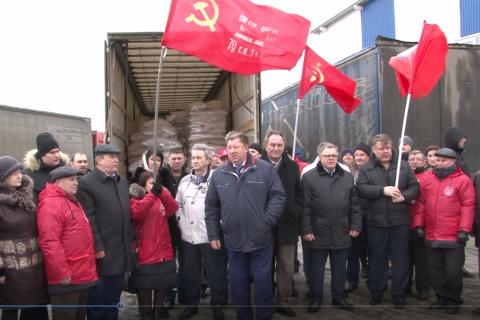 КПРФ отправила юбилейный 60-й гуманитарный конвой в Донбасс