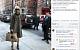 Захарова похвасталась, что ее приняли за коренную жительницу Манхэттена. Над ней посмеялись