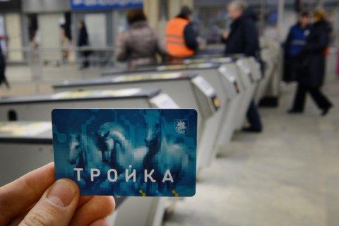 Московский метрополитен закупит новые автоматы почти на 1 млрд рублей