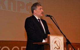 Павел Грудинин: В бедах обманутых дольщиков виноваты коррупция, чиновники и государство