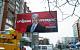 В Томске демонтировали рекламные щиты с Грудининым