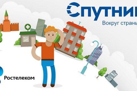 Ростелеком потратил 2 млрд рублей на «мертвый» проект поисковика
