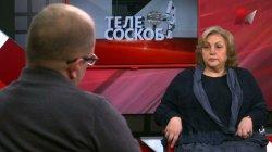 Телесоскоб (03.11.2017) c Еленой Устюжаниной