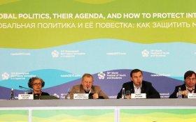 Юрий Афонин: Сегодня глобализация происходит по самому невыгодному для человечества сценарию