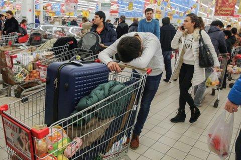 Опросы: россияне привыкают экономить