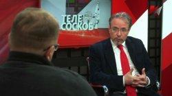 Телесоскоб (02.02.2018) с Алексеем Кочетковым