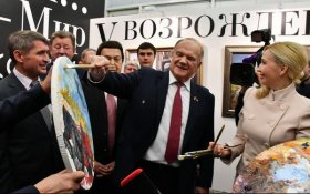 Геннадий Зюганов: Донбасс – это наша судьба, наша боль и наше будущее