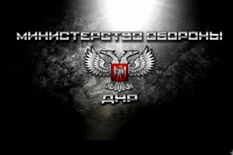 Донбасс за сутки обстреляли 324 раза