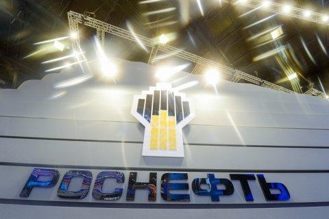 «Роснефтегаз» победил Правительство РФ и выплатит в бюджет дивиденды в 8 раз меньше запланированного