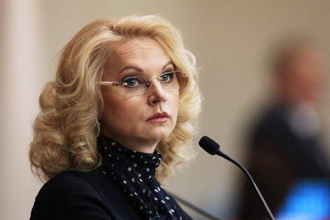 Число бедных в России с начала 2017 года выросло на 2 миллиона человек