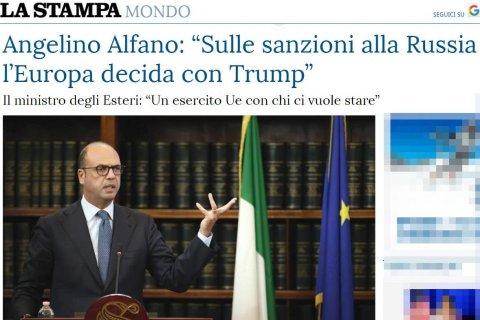 Министр иностранных дел Италии призывает к отмене антироссийских санкций