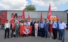 КПРФ отправила в Донбасс 72-й гуманитарный конвой