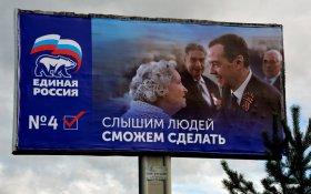 «Единая Россия» поддерживает предложения правительства по повышению пенсионного возраста