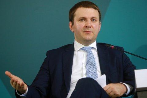 Максим Орешкин заявил, что альтернативы ВТО не существует