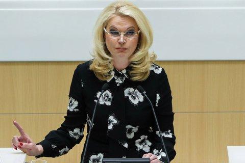 Счетная палата признала провал пенсионной реформы