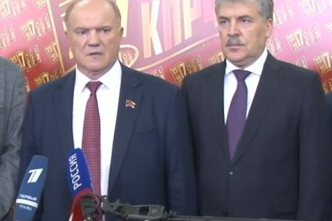 Геннадий Зюганов: «Павел Николаевич Грудинин – достойный кандидат!»