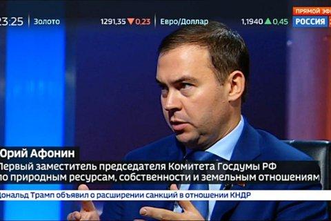 Юрий Афонин в эфире канала «Россия-24» представил законопроект КПРФ о «природной ренте»