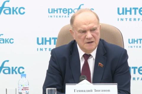 Геннадий Зюганов: «Кремлевский доклад» подтверждает, что России объявлена гибридная война