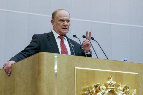 Геннадий Зюганов: Главный запрос сегодня – на справедливость, достоинство и достаток!