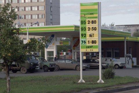 В регионах протестуют против скачка цен на бензин