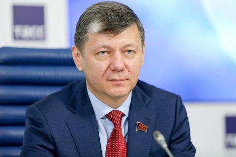 Дмитрий Новиков: Экономическое развитие России – лучшая защита от угрозы
