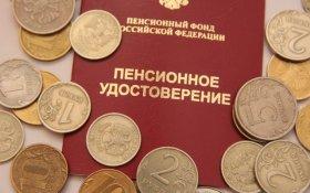 Владимир Поздняков: Повышение пенсионного возраста приведет к целому «букету» проблем и социальному недовольству