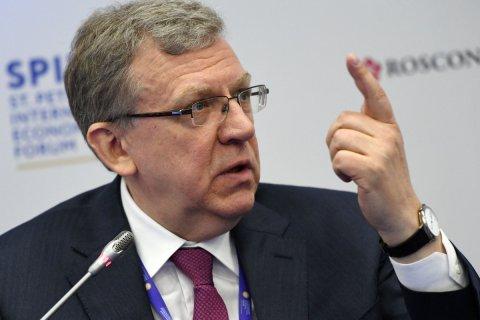 Кудрин рекомендует президенту уволить треть чиновников