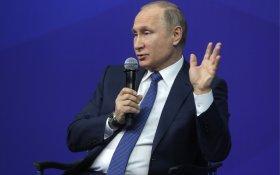 Путин: Удар по олигархам — удар по всем россиянам