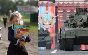 Правительство определилась с национальными приоритетами: За 6 лет на образование потратят в 3 раза меньше, чем на покупку вооружений за один год