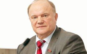 Геннадий Зюганов: Коммунизм – магистральная линия развития человечества