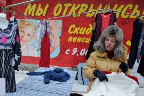 ВЦИОМ: 56% россиян не верят в честный бизнес в стране