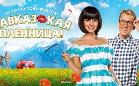 В Госдуме предложили наказывать преступников просмотром российских фильмов