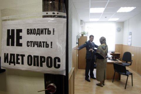 Опросы: Большинство россиян считают Россию великой державой
