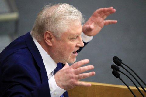 «Мы поддержали президента, и за это ничего не получили». Миронов пожаловался на нехватку денег в «Справедливой России»